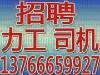 牡丹江信息�W