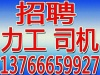 牡丹江信息网